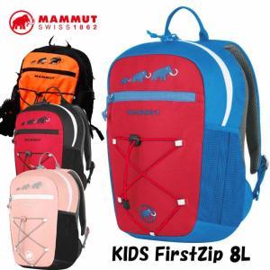 MAMMUT マムート リュック キッズ 子供用 First Zip 8L(4-6才)   正規品|fleaboardshop