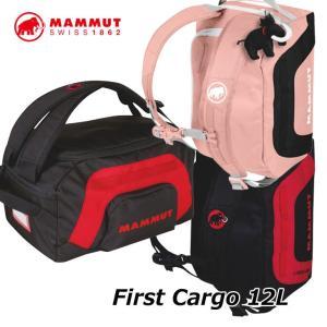 MAMMUT マムート リュック キッズ 子供用 First Cargo 12L(4-6才)   正規品|fleaboardshop