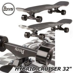 penny スケートボード コンプリート   HYBRID ハイブリッド 32インチ クルーザースケート fleaboardshop
