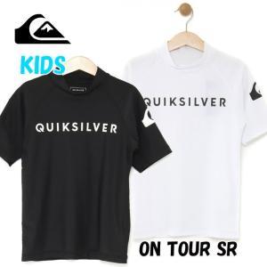 Quiksilver クイックシルバー キッズ ラッシュガード  キッズ UPF50+  ON TOUR SR (100-160)【KLY191101】|fleaboardshop