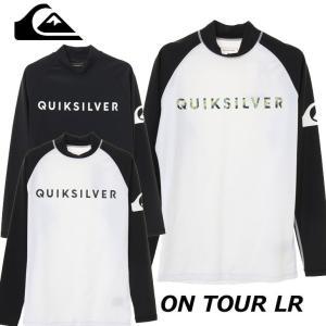 Quiksilver クイックシルバー ラッシュガード  メンズ ラッシュガード ON TOUR LR  長袖 QLY191002|fleaboardshop