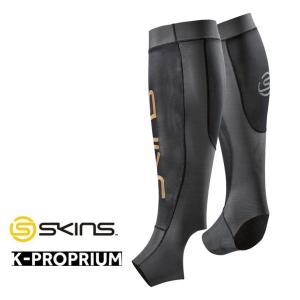 スキンズ SKINS ESSENTIALS K-PROPRIUM ユニセックス カーフタイツ(19SS) ES06780050  【正規品】ship1|fleaboardshop