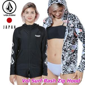 volcom ボルコム レディース ラッシュガード パーカー  Vol Surf Rash Zip Hood  japan O03119JB  ship1 fleaboardshop