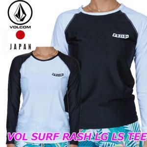 volcom ボルコム レディース ラッシュガード  ラッシュT  VOL SURF RASH LG LS TEE JapanLimited  O03219JA ship1 fleaboardshop
