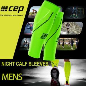 CEP シーイーピー コンプレッションソックス メンズナイトカーフスリーブ /メール便不可/【返品種別SALE】|fleaboardshop