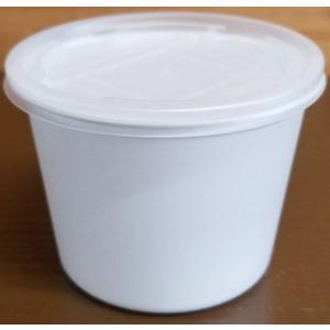 【送料無料!】中央化学 業務用【スープ用カップ&蓋】セット CFカップ95-270 白 100個 flemin-spg
