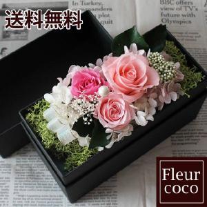 BOXフラワー プリザーブドフラワー ボックスフラワー カラー:ピンク BOXフラワー