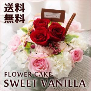 フラワーケーキ 生花 スイートバニラ SIZE:M ケーキボックス付|fleur-coco
