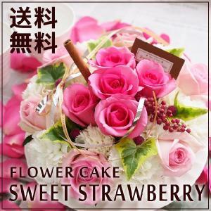 生花 フラワーケーキ スイートストロベリー SIZE:L ケーキボックス付 アレンジメント 母の日 ギフト 誕生日 フラワーギフト|fleur-coco