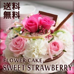 生花 フラワーケーキ スイートストロベリー SIZE:M ケーキボックス付 アレンジメント 送料無料 誕生日 プレゼント ギフト フラワーギフト 結婚式|fleur-coco