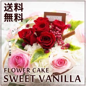 フラワーケーキ 生花 スイートバニラ SIZE:L ケーキボックス付 アレンジメント 母の日 ギフト 誕生日 フラワーギフト|fleur-coco