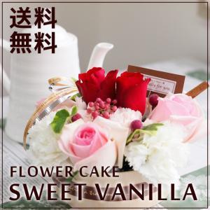 フラワーケーキ 生花 スイートバニラ SIZE:S ケーキボックス付|fleur-coco