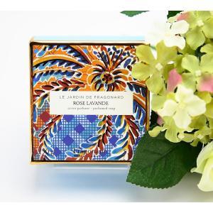 Fragonard フラゴナール ローズラベンダー ソープ 香水石鹸 フランス プロヴァンス 女性 誕生日プレゼント お礼お返しお祝い 宅急便コンパクト可|fleur-de-camelia2