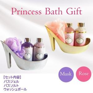 プリンセス バスギフト TIAM 入浴剤 ギフトセット 女性 誕生日プレゼント お礼 お返し お祝い