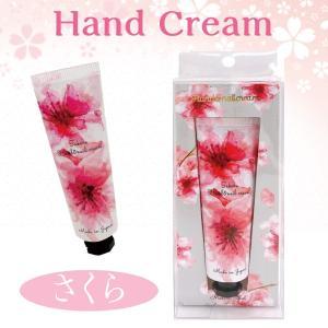 バスフラワーブーケ 入浴剤 バスコンフェッティ 花束 女性 誕生日 プレゼント お礼 お返し お祝い