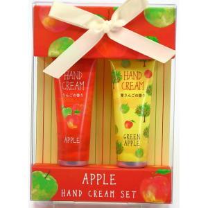 プチギフト ハンドクリーム 2本セット りんごの香り ギフトセット 誕生日プレゼント お礼 お返し お祝い メール便可|fleur-de-camelia2