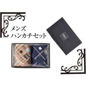 入学 就職 POLO ポロ ブランド ハンカチ ギフトセット メンズ 2枚組 先染めハンカチ+タオル...