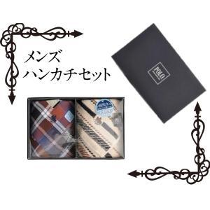 POLO ポロ ブランド ハンカチ ギフトセット メンズ 2枚組 先染めハンカチ+タオルハンカチ 紳...