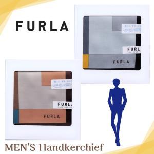 フルラ FURLA メンズ ハンカチ 切り替えブロック柄 ギフトボックス入り ブランド 紳士 男性 ...