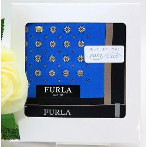 698881b248e0 イタリアのファッションブランド「フルラ」にスタイリッシュなメンズハンカチが登場しました. お気に入り. 父の日 フルラ FURLA ハンカチ ギフト  ...