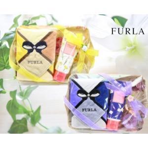 FURLA フルラ オリジナルギフトセット タオルハンカチ ハンドクリーム キャンドル ブロックリボン 女性 バレンタイン 誕生日 プレゼント お礼お返しお祝い fleur-de-camelia2