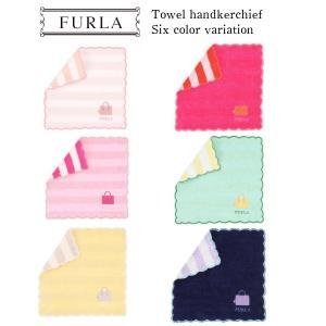 女性に大人気!フルラのハンドバッグ刺繍がキュートなタオルハンカチが全6色で揃いました!  ふちの花び...