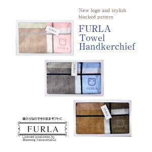 FURLA フルラ タオルハンカチ レディース ブランド ハンカチ 箱入 新ロゴ パネル柄 ギフト 女性 バレンタイン 誕生日 プレゼント お礼 お返し お祝い|fleur-de-camelia2
