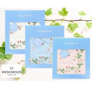 WEDGWOOD ウェッジウッド ロゴ箱入 タオルハンカチ ギフト ストロベリー刺繍  ブランド 女...
