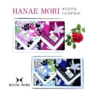 HANAE MORI ハナエモリ ハンカチ ギフトセット 2枚組 レディース ブランド 女性 敬老の...
