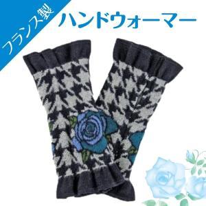 フランス製 ハンドウォーマー 手袋 千鳥ローズ柄 冬 ファッション小物|fleur-de-camelia2