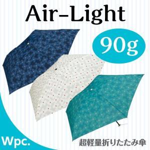 超軽量 90g w.p.c. エアライト 折りたたみ傘 クッカ花柄 雨傘 ミニ傘 w.p.c. レデ...