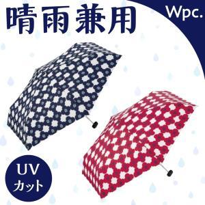 折りたたみ傘 晴雨兼用 日傘 雨傘 w.p.c. コンパクトポーチ付き 紫外線 UVカット カメリア...