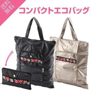 折り畳むと長財布ほどのコンパクトな縦長折り畳みバッグです。  広げると大きいのに超軽量で、スーツケー...