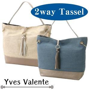 Yves Valente イヴ・ヴァレンテ 2wayハンドバッグ タッセル付 異素材 セミショルダーバッグ 高級 レディース バック|fleur-de-camelia2