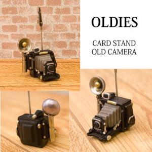 カードスタンド オールドカメラ アンティーク オールディーズ カードホルダー  インテリア小物 雑貨 宅急便コンパクト可|fleur-de-camelia2