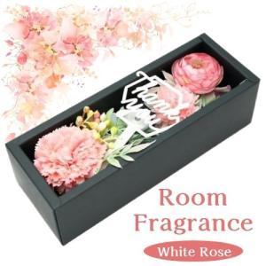 アロマ ルームフレグランス スティック フラワーボックス ディフューザー 芳香剤 ギフト 女性 誕生日 プレゼント お礼 お返し お祝い fleur-de-camelia2