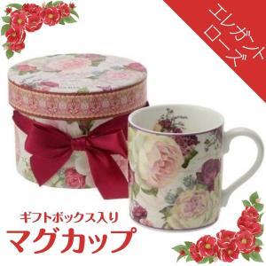 ミニマグカップ リボン ギフトボックス入り ピンクローズ 母の日 女性 誕生日 プレゼント お礼 お返し お祝い fleur-de-camelia2