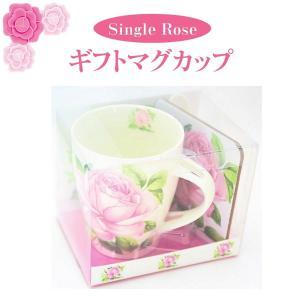 マグカップ ティースプーン コースター ピンクローズ 女性 誕生日プレゼント お礼 お返し お祝い fleur-de-camelia2