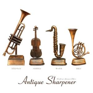 鉛筆削り アンティーク 楽器 インテリア小物 雑貨 ギフト 誕生日プレゼント お礼 お返し お祝い|fleur-de-camelia2