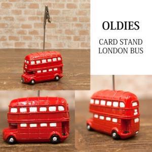 カードスタンド ロンドンバス 2階建てバス ダブルデッカー アンティーク オールディーズ カードホルダー  インテリア小物 雑貨 宅急便コンパクト可|fleur-de-camelia2