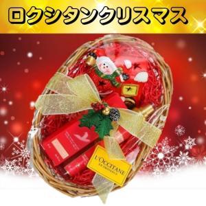 ロクシタン クリスマス オリジナル ギフトセット ローズベルベット ハンドクリーム フェースミスト 女性 誕生日 プレゼント お礼 お返し お祝い