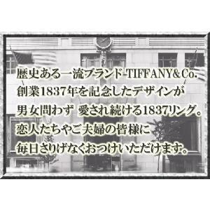 TIFFANY&Co.(ティファニー) LOV...の詳細画像4