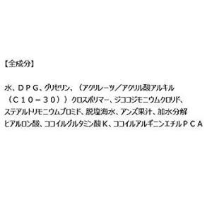 オルビス(ORBIS) アクアピーリングジェル 120g