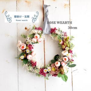 フラワーリース ピュアブルーム リース 30cm 送料無料 結婚式