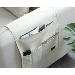 ソファー サイドポケット リモコンポケット 収納ポケット 整理 収納袋 小物 整理 便利 おしゃれ