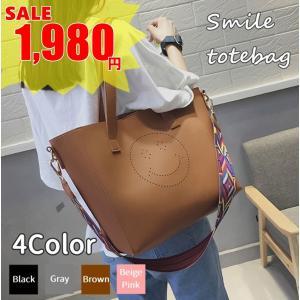 【SALE】A4ファイルもすっぽり!スマイルトートバッグ ショルダーベルト バッグインバッグ 3点セット PUレザー flexgear
