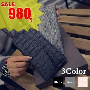 【SALE】シンプル長財布 カードケース付 三つ折り 名刺入れ レディース メンズ|flexgear