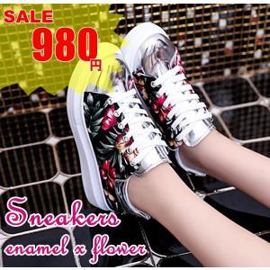 【SALE】トロピカル 花柄 スニーカー メタリックシルバー 紐靴 レディース|flexgear