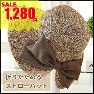 【SALE】麦わら帽子 ハット 折りたたみ 帽子 ストローハット UVカット レディース|flexgear
