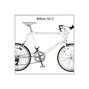 Billion(ビリオン)SG-2(ショートグリップ2)ドロップハンドル(ホワイト)20インチ/16段変速/ミニベロ自転車|flgds